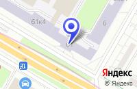 Схема проезда до компании НПП ИНТЕРПРИБОР в Москве