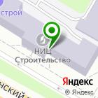 Местоположение компании ТРИВАЛЕНТ