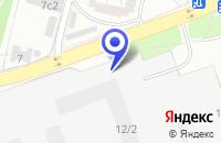 Схема проезда до компании НОТАРИУС ГЛЫБИНА Л.В. в Москве