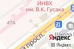 Схема проезда до компании Пивоварочка в Донецке