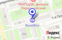 Схема проезда до компании ПТФ ТЕХСИСТЕМС в Москве