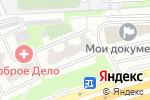 Схема проезда до компании Управление социальной защиты населения района Гольяново в Москве