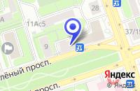 Схема проезда до компании ТФ КСМ-БЕТОН в Москве