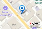 Единый визовый центр на карте