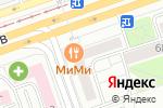 Схема проезда до компании Дельтамед в Москве