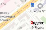 Схема проезда до компании NORD в Донецке