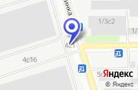 Схема проезда до компании ПРОИЗВОДСТВЕННАЯ ФИРМА РОС-ТОКО в Москве