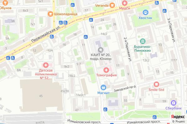 Ремонт телевизоров Улица 1 я Парковая на яндекс карте