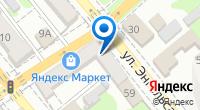 Компания ГАЗБЫТ на карте