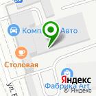 Местоположение компании СЭКАТТО+