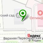 Местоположение компании Евроразбор