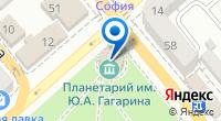 Компания Планетарий им. Ю.А. Гагарина на карте