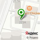 Местоположение компании Умный маркетинг