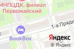 Схема проезда до компании Измайловский межрайонный следственный отдел в Москве