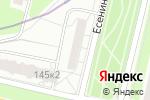 Схема проезда до компании Карина в Москве