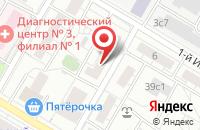 Схема проезда до компании Комба в Москве