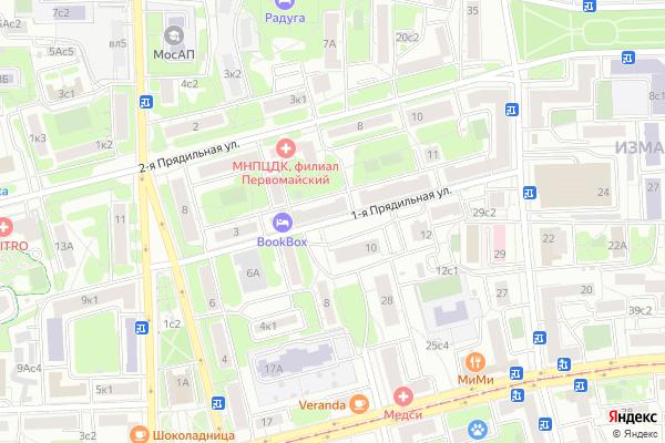 Ремонт телевизоров Улица 1 я Прядильная на яндекс карте
