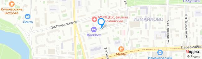 улица Прядильная 1-я