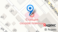Компания Коммунистическая партия РФ на карте