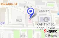 Схема проезда до компании ЛЕЧЕБНО-РЕАБИЛИТАЦИОННЫЙ ЦЕНТР ОПТИМ@МЕД в Москве