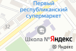 Схема проезда до компании Донецкая общеобразовательная школа I-III ступеней №44 в Донецке