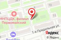 Схема проезда до компании Торгплюс в Москве