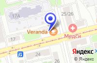Схема проезда до компании НОТАРИУС ЦВЕТКОВА Л.Н. в Москве