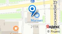 Компания Тандер на карте