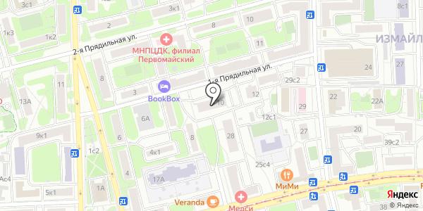 Параллакс. Схема проезда в Москве