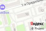 Схема проезда до компании ТеплоИндустрия в Москве