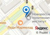 Новороссийский политехнический институт на карте
