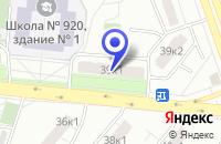 Схема проезда до компании ПТФ АПЛИСЕНС в Москве