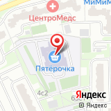 Средняя общеобразовательная школа №2033