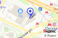 Схема проезда до компании МЕБЕЛЬНАЯ ФАБРИКА ПЕРЕСВЕТ в Москве