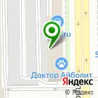 Местоположение компании Апрель