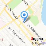 Галерея моды на карте Новороссийска