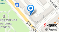 Компания ПЯТЫЙ ЭЛЕМЕНТ на карте