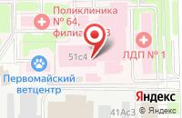 Схема проезда до компании Научно-исследовательский институт урологии в Москве