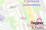 Схема проезда до компании Эконом в Москве