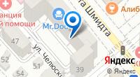 Компания торгово-инвестиционная компания джи-эф-ай на карте