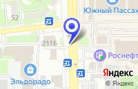 Схема проезда до компании АГЕНТСТВО РИТУАЛ-СЕРВИС в Новороссийске