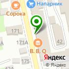 Местоположение компании Магазин-склад бижутерии
