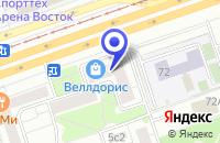 Схема проезда до компании ПТФ СТРОЙ-КОМ в Москве
