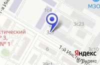 Схема проезда до компании АВТОСЕРВИСНОЕ ПРЕДПРИЯТИЕ КРАФТ-МОТОРС в Москве