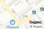 Схема проезда до компании Для всей семьи в Донецке