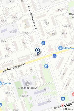 МАГАЗИН АЛКОГОЛЬНОЙ ПРОДУКЦИИ АЛИС+ на карте Москвы