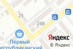 Схема проезда до компании Арго в Донецке
