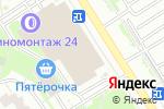 Схема проезда до компании Автопилот Аква в Москве