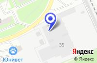 Схема проезда до компании ГСК УРАЛ в Домодедово