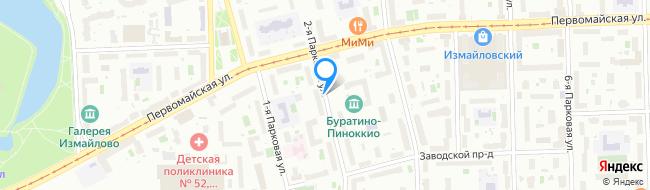 улица Парковая 2-я